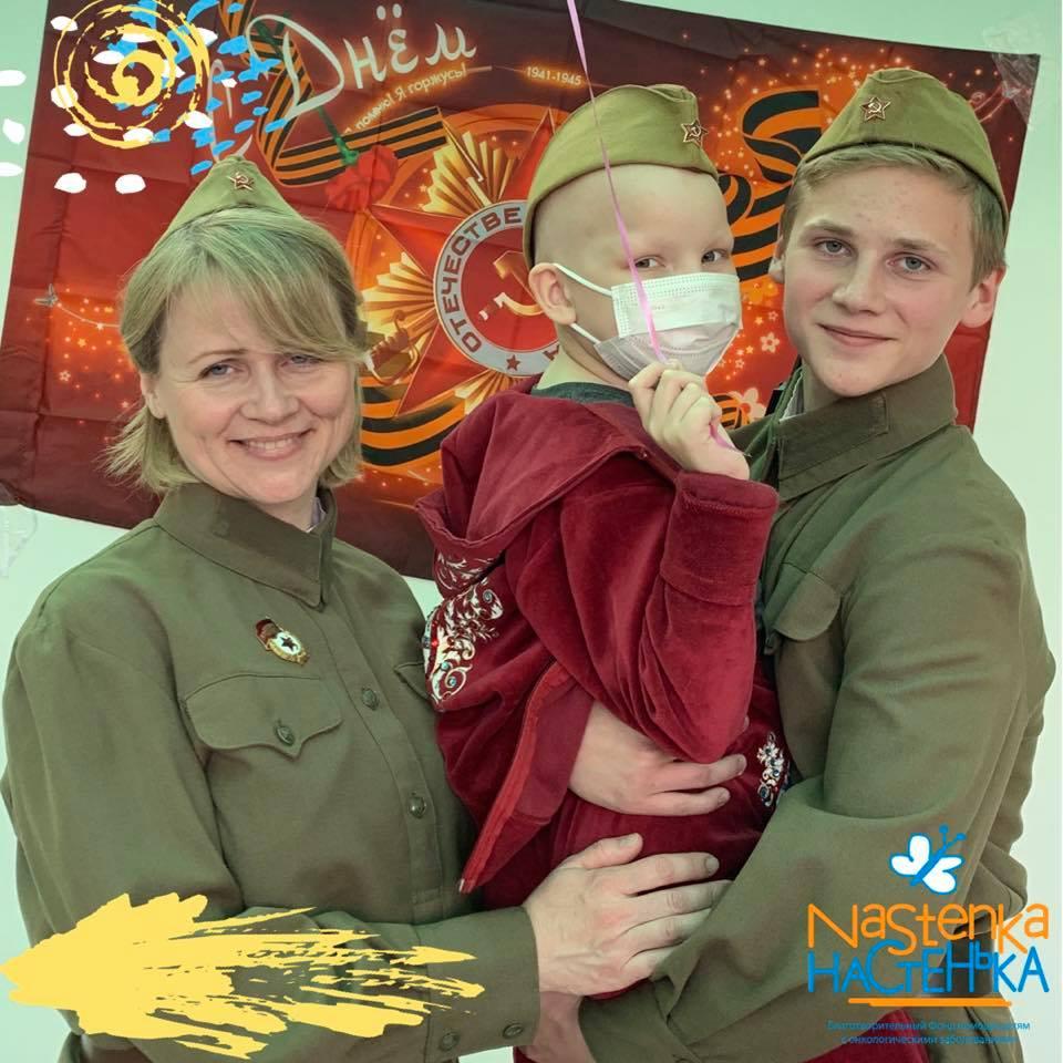 В НИИ детской онкологии и гематологии прошел праздник в честь Дня Победы