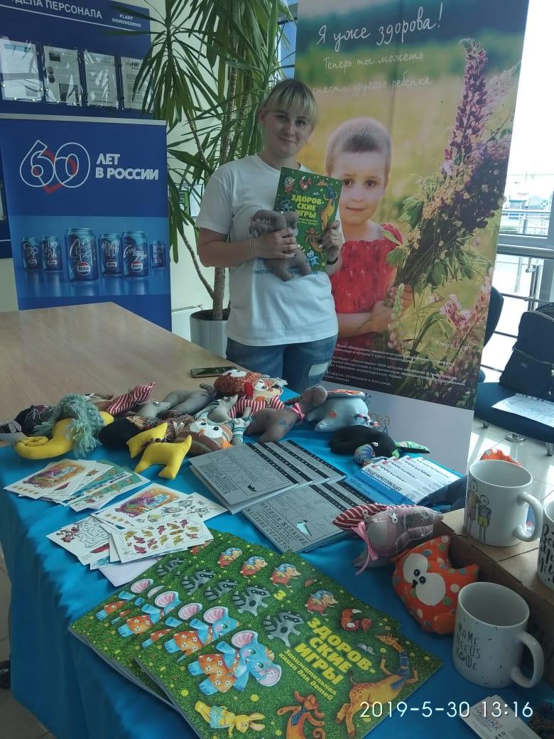 Фонд «Настенька» принял участие в благотворительных ярмарках