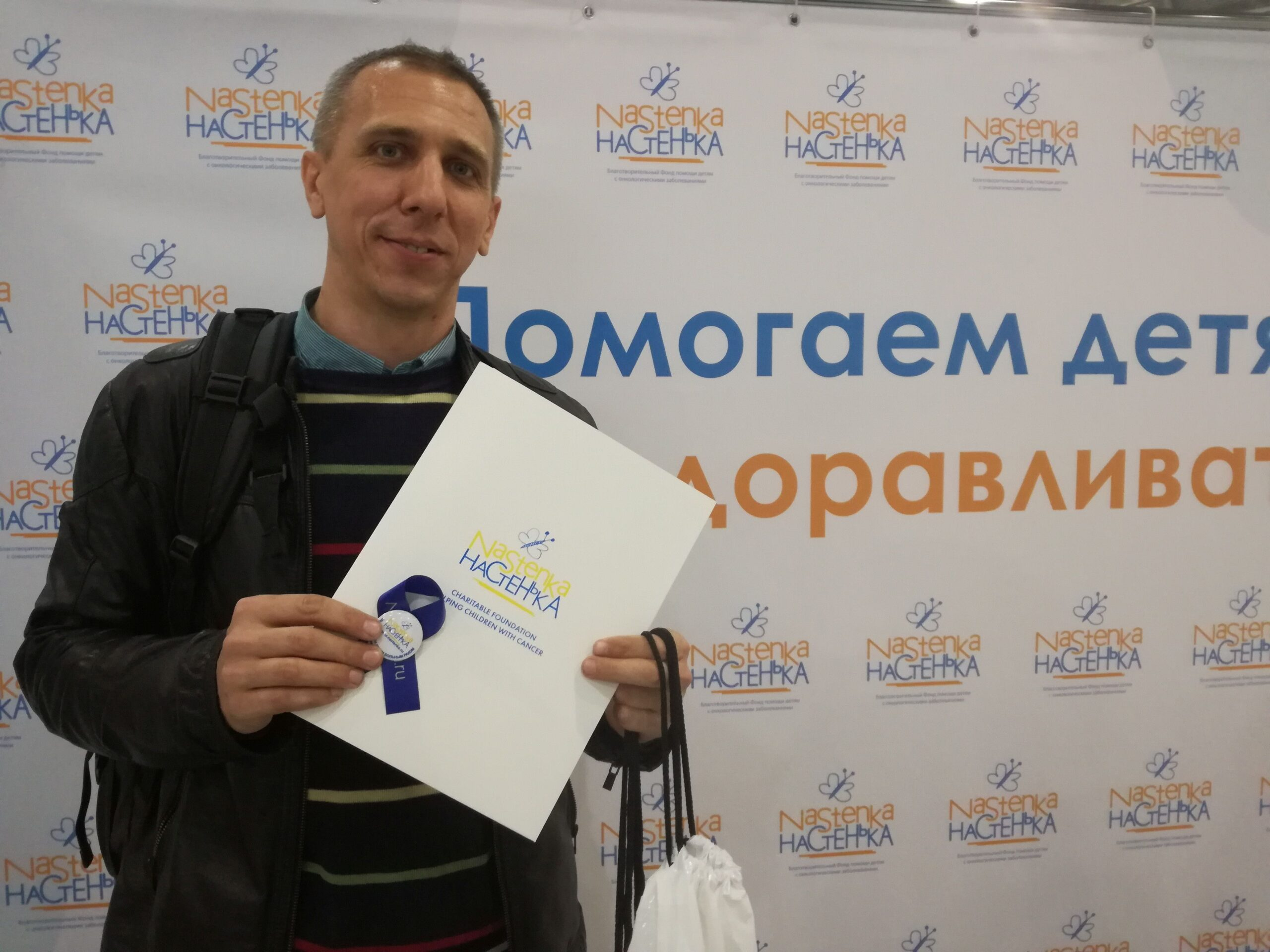 Алексей Смирнов и Екатерина Морозова пробежали в поддержку Яны Щепель
