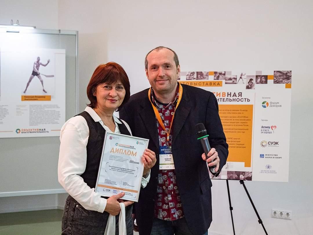 «Настенька» - победитель конкурса «ОБЪЕКТИВная благотворительность-2019»