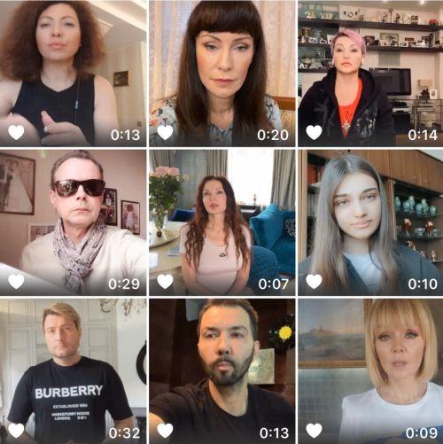 «Настенька» и известные артисты поддержали флэшмоб #еслинебудетфондов