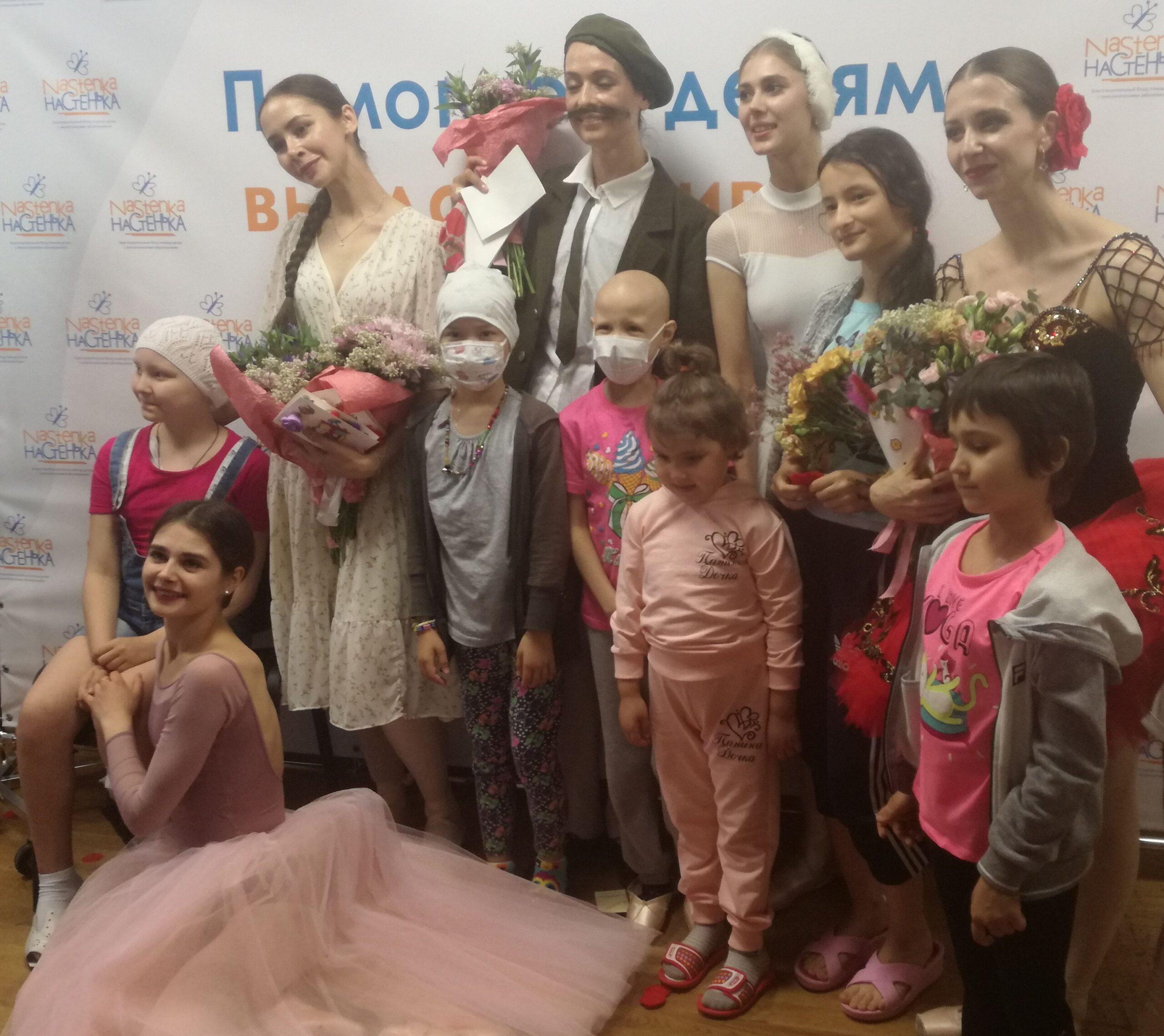 В НИИ детской онкологии и гематологии прошел концерт артистов Большого театра