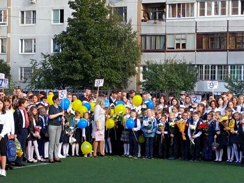 Более 25 классов поддержали акцию «Цветы жизни» фонда «Настенька»