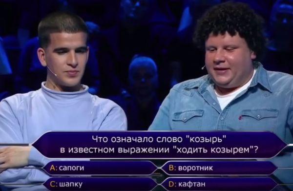 Feduk и Евгений Кулик выигрыш на шоу «Кто хочет стать миллионером?» перевели в «Настеньку»