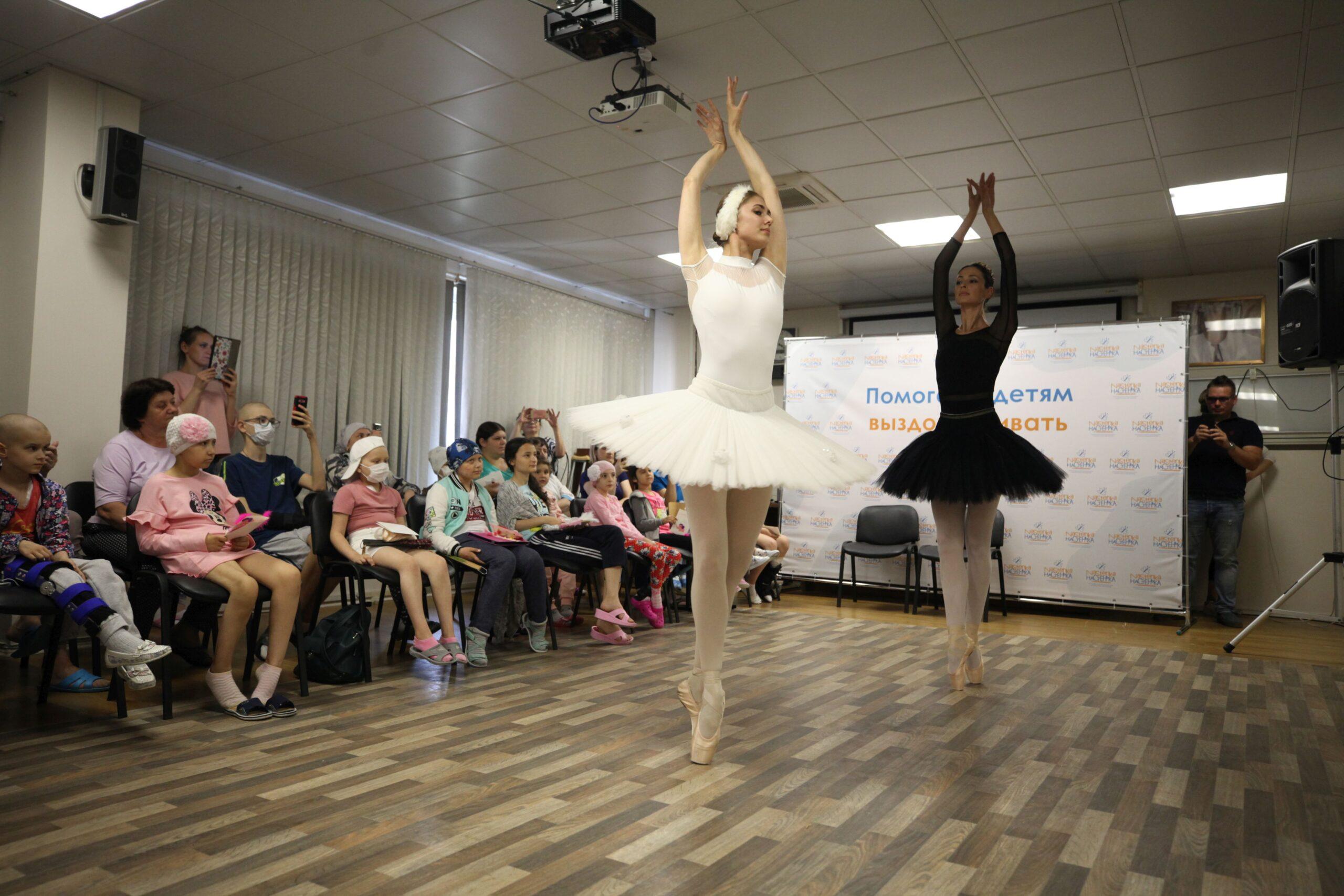 Вера Борисенкова: «Мечтаю увидеть пустой зал со скучающими врачами»
