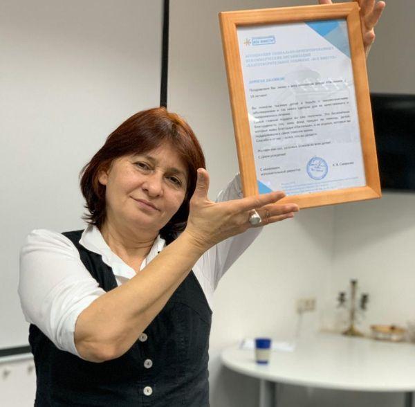Ассоциация «Все Вместе» вручила фонду «Настенька» паспорт совершеннолетия